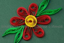 Quilling / by Christy Klein