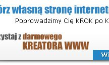 str inter.