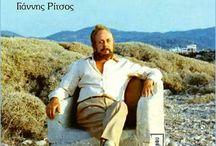 Διάσημοι Έλληνες / Famous Hellenes - Greek minds & talents...