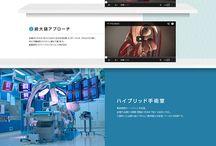 PCデザイン 企業紹介