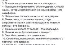 Теперь буду знать))))