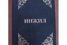 Turkmen Bible