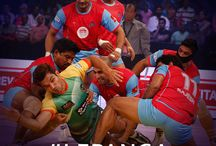 Kabaddi / This page will keep you updated with latest news & facts about sports & fitness, as well as Discount Coupons & Special deals on various brands & equipments