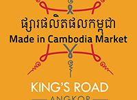 Boutiques / Welcome to boutiques board from King's Road Angkor. in this Pinterest board we will show you all our boutiques in King's Road Angkor.