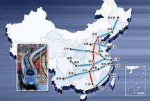 Chinese - About China