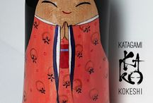 My kokeshi dolls now available