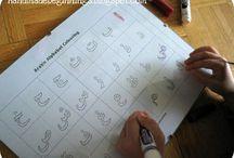 Learning Arabic, Quran and Islam