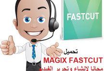 تحميل MAGIX FASTCUT مجانا لانشاء وتحرير الفيديوhttp://alsaker86.blogspot.com/2018/01/Download-MAGIX-FASTCUT-free.html