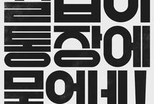 SJ : Typo