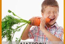 Θηλασμός & Παιδική διατροφή / Συμβουλές για θηλασμό και ιδέες για να τρώνε σωστά τα παιδιά μας