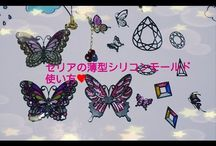 πεταλούδες κοσμήματα με κόλα
