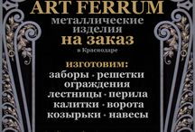 Art Ferrum (Wroughtiron Work)