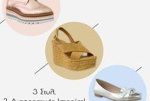 Χειροποίητα Γυναικεία Παπούτσια Spiero: 3 στυλ, 3 διαφορετικές ιστορίες