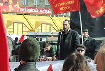 Против фашизма и капитализма на Украине / 22 марта 2014 года левые силы Москвы выступили в поддержку народа Украины