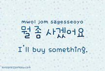 korean to learn