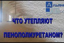 Альянс Проф