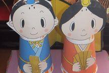 Hina Matsuri / Hina Matsuri. Doll's festival Japan. Girl's day Japan.