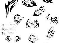 Designs & Art