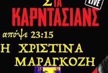 ΧΡΙΣΤΙΝΑ ΜΑΡΑΓΚΟΖΗ ΚΑΛΕΣΜΕΝΗ ΣΤΑ ΚΑΡΝΤΑΣΙΑΝΣ !! / Παρασκευή 6/2/2015 Χριστίνα Μαραγκόζη καλεσμένη στην εκπομπή Τα ΚΑΡΝΤΑΣΙΑΝΣ !!