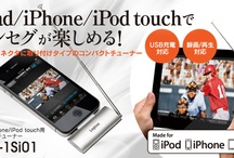 iPad/iPhone/iPod touch