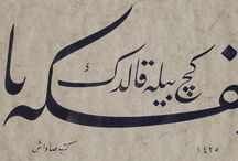 otto motto
