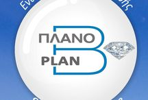 Plan B Solutions in Life / Educating people about Plan B and how to make a better life with our choices!