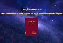 """The Hymn of God's Word """"The Countenance of the Kingdom's King Is Glorious Beyond Compare"""""""