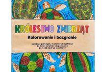 Królestwo zwierząt Animal Kingdom / Królestwo zwierząt Animal Kingdom  coloring book for adult