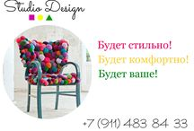 http://vk.com/studiodesign_kld / Ремонт квартир в Калининграде. Студия Дизайна Нужен ремонт? Звони +7(911) 483 84 33, +7 (911) 463 72-70