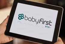 MAXINF - BABY FIRST (CHINA): VISUAL IMAGE MANUAL & PRODUCT DESIGN