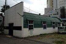 昭和の建築