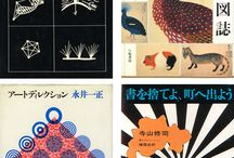 Typography, Morphs & Design