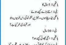 Something urdu