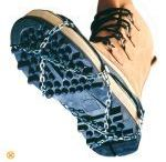 Boot & Foot Care / Case hardened stainless steel chain links cross under the ball and heel of the foot.