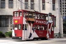 PINKO OUTDOOR CAMPAIGN / PINKO steps out of the streets in Hong Kong with style, featuring Shine Baby Shine sneakers campaign