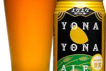 Yo-Ho Brewing