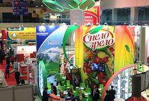 Репортаж: СПЕЛО-ЗРЕЛО на World Food 2014 / На стенде бренда Спело-Зрело на выставке World Food 2014. Репортаж с места события www.spelo-zrelo.ru