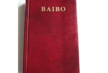 Lenje Bibles