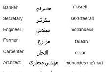 diff languages