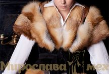 Жилетки / Мот такие красиве жилетки из меха / by Furs Style