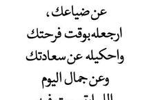 باسل العابد