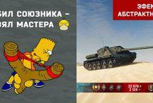 Мастерство на Советских ПТ-САУ WOT / Моё мастерство на Советских ПТ-САУ в игре WOT.