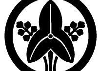 Family crest Ⅶ / omodaka沢瀉,ka瓜,kai貝,kagami鏡,kaki柿,kagi鍵,kakitsubata杜若,kakine垣根
