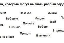 жесть)))