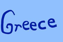 my deli - Mina's Greece