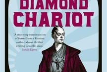 Books Worth Reading / by Stanislava Angelova
