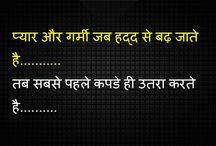funny Hindi quotes,jokes,images