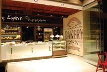 Κυρίτσης Bakery / Κυρίτσης Bakery by Tech Cool Kondilis