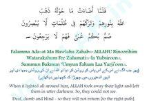 Get Rid Safety from Enemies Dushman Se Hifazat Nijat