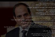 صح النوم يا مصر